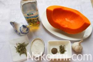 Как сделать вяленую тыкву в духовке