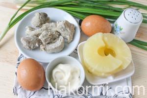 salat-so-svininoj-i-ananasami2-300x200.jpg