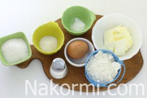 Сухари ванильные с сухофруктами на закваске - рецепт с фото на Хлебопечка.ру