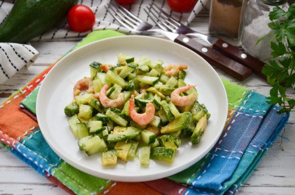 Салат с авокадо, креветками и огурцом